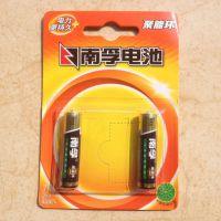 正品Nanfu南孚7号聚能环干电池批发