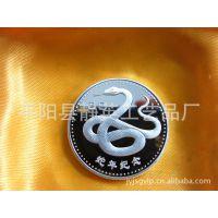 厂家推出宝宝出生纪念币 蛇年纪念银币 蛇年纪念银章等等
