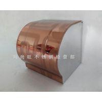 厂家直销彩钢卷纸盒纸巾座手纸架卫生间纸巾盒不锈钢方纹玫瑰金