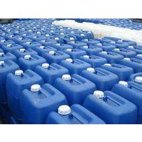 酸浓缩液、甲基磺酸、烷基磺酸、甲酸、烷酸