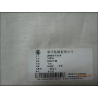 苏州新申厂家直销纯亚麻染色布面料 服装布料 色牢度高