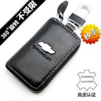 汽车钥匙包 真皮 高档 车钥匙包 车用钥匙包丰田本田宝马奥迪大众