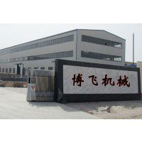 济南博飞机械设备有限公司