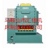 供应 重型剪板机 镍板剪板机