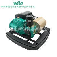 PB-250SEA供应批发德国威乐水泵系列太阳能热水器自吸式加压泵