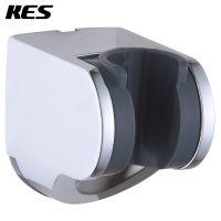 科士力(KES) 活动式花洒墙座 可旋转莲蓬头壁挂式固定座 C200