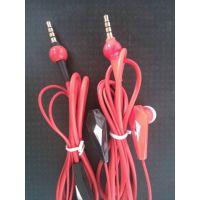 厂家批发 重低音苹果线控入耳式手机耳机带麦通话功能 SO15