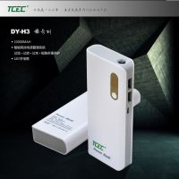 TCEC新款移动电源足10000毫安 苹果 三星 安卓手机通 批发性价