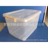 新560滑轮塑料透明收纳箱整理箱 家用