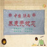 荞麦壳枕头/蓬松棉枕芯/荞麦皮枕头 成人儿童枕芯/陕北天然产品