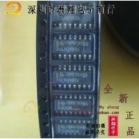 优势热销原装正品 ULN2003A SOP-16 TI/德州 达林顿晶体管