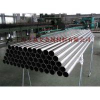 Ncu28-2.5(Monel400)蒙乃尔合金管高镍合金管高温铜镍合金管