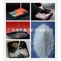 供应广东电子灌封胶用硅微粉价格,防沉降硅微粉石英粉,厂家直销价格