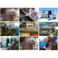 供应机床导轨淬火热处理设备|机床导轨表面感应淬火机|机床导轨淬火高频机