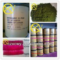 供应碱性染料,碱性玫瑰精,碱性紫10