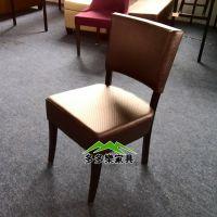 热卖休闲铝合金椅子 酒店家具五金家具