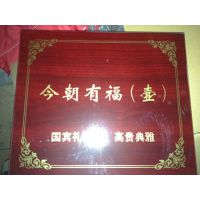 透明盒子 亚克力木盒 酒具木盒 木盒套装 精品木盒