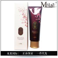韩国正品 LG旗下 润膏yungo 洗发水 无硅洗护合一 250ml 可代发