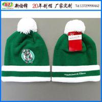 帽子厂定制秋冬毛线帽 时尚NBA球队logo刺绣针织帽 卷边提花冬帽