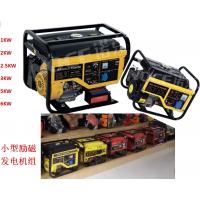 5.5千瓦便携式小型发电机电启动NK-5500E
