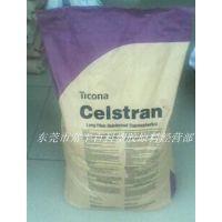 美国泰科纳 Celstran TPU GF30-01 US,GF40-01 US,GF50-01 US