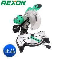【含税价】力山|REXON 斜切铝机(皮带式)M2501R