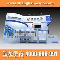供应上海36平米可拆装便携展台设计搭建