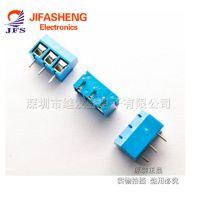 继发盛 KF301-9P 可拼接 5.08MM 接线端子 PCB端子 接线柱15A/300
