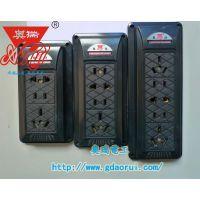 奥瑞品牌 无线插板系列 高级移动式九孔插座 接线板 插排