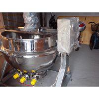 上海厂家供应300L蒸汽夹层锅 夹层锅 电加热夹层锅 燃气夹层锅