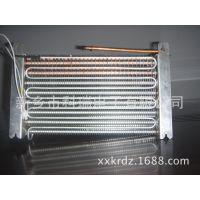 供应科瑞电子公司生产冰箱冷凝器和蒸发器