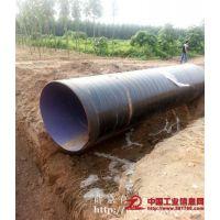 供应道威牌H52—64(66)环氧煤沥青管道底(面)漆施工指南