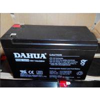 DHB1270蓄电池|大华12V7AH电池|DAHUA蓄电池|大华蓄电池代理销售