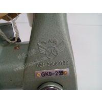 正版飞人牌GK9-2电动缝包机市场报价及参数