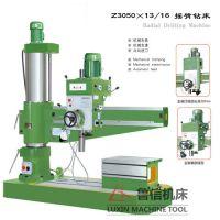 供应Z3050X13摇臂钻床 专业生产厂家 鲁信机床