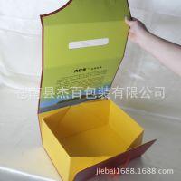 厂家定制礼品盒 保健食品年货纸盒 折叠纸盒