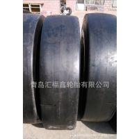 【正品 促销】20.5R25矿用铲运机光面L5S轮胎