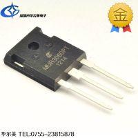 华尔美优势供应 MUR3060PT TO-247 600V/30A 快恢复二极管大芯片