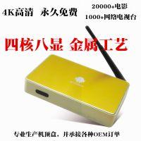 机顶盒厂家批发四核4K网络播放器 网络机顶盒 盒子支持语音遥控