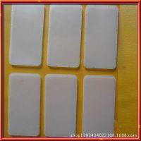 厂家大量供应 橡胶片 硅胶片   电子产品用垫片 密封垫片