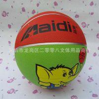 3#橡胶篮球多款花色幼儿园皮球 高档优质橡胶篮球 弹性好宝宝***爱