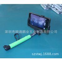 工厂直销  蓝牙自拍器 手机自拍器支架 蓝牙自拍器支架 自拍伴侣