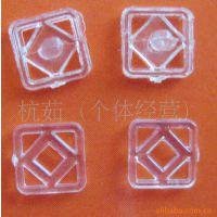 各种规格方形塑料透明按扣