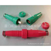 台湾原厂直销健全电工电缆中间接头组JWP711 H-V6 + JWA111 H-V6|