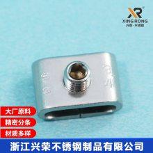 兴荣XR-LS丝型不锈钢扎丝扎扣 不锈钢螺丝扣 打包扣
