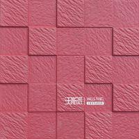 常州鼎钢墙体新材料有限公司专业生产三维板|3D板|免费加盟