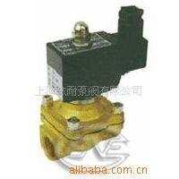 供应2W蒸汽电磁阀(铜220V)