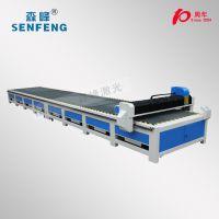 供应厂家生产汽车内饰切割 超大幅面软料切割机SF16100