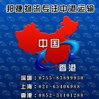 深圳到香港托运 中港运输服务 十六中港运输经验