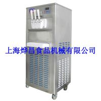 供应BQL-225冰淇淋机 上海烨昌冰淇淋机多少钱一台